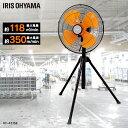 【あす楽】扇風機 業務用 工業扇風機 扇風機 業務用 三脚型 KF-431SE アイリスオーヤマ 送料無料