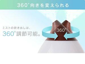 加湿器超音波式PH-U40アイリスオーヤマ4.0L加湿器卓上加湿器アロマおしゃれ超音波式加湿器小型加湿機アロマスチームLEDライトホワイトピンク加湿機清潔しずく型乾燥対策