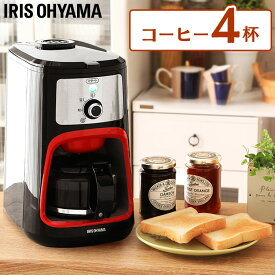 コーヒーメーカー おしゃれ 全自動コーヒーメーカー アイリスオーヤマ IAC-A600 送料無料 コーヒー 朝食 昼食 家庭 全自動 ミル付 豆 中豆 粗挽き 粉挽き 高機能 おしゃれ モード デザイン シンプル