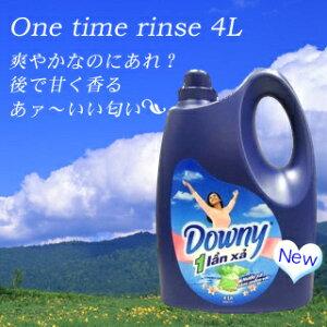 柔軟剤ダウニーサンライズフレッシュ3本セット送料無料あす楽対応ダウニーアジアンダウニーDowny4Lサンライズフレッシュ4000ml約160回分ボトル濃縮タイプ匂い青