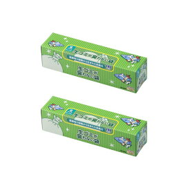 [2個セット] 臭わない袋BOS生ゴミ用箱型 (Sサイズ100枚入) ゴミ袋 キッチン用品 防臭袋 処理袋 衛生 ペット ビニール袋 使い捨て クリロン化成 【D】