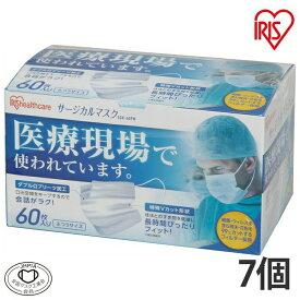 【あす楽】マスク PM2.5 花粉 風邪 カゼ ウイルス ほこり 普通 プリーツ 医療用【7個セット 420枚】使い捨てマスク 使い捨て メガネ 濡れマスク 花粉 ガーゼマスク 鼻マスク ふつう 60枚入り SGK-60PM アイリスオーヤマ ウィルス 予防