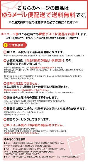 ラブリーナイトブラMブラック・ラベンダー・ボーダー【D】