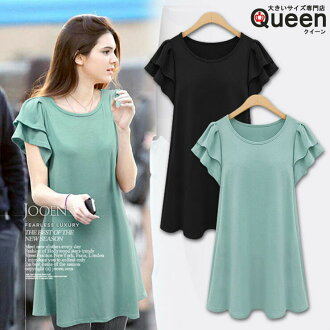 2016 resale that maternity Shin pull きれいめ casual clothes are lovely mature in big size Lady's sleeve frill dress French dress / short sleeves plain fabric flare A-line upper arm cover /LL 3L 4L 5L 6L 13 15 17 19 21 / black black Midori Green / spring and