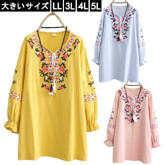Shinnyu load cat POS is possible in summer in 13 issue 15-17-19-2019 year for big size Lady's embroidery tunic ethnic cotton pullover LL 3L 4L 5L blue pink yellow 40 generations in twenties in 30s