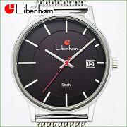 Libenham公式LH90051-04(SnowWhite)