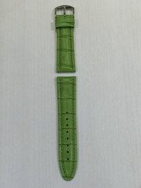 Libenham公式 Leather Strap-01(GRN/20mm) [リベンハム別売りベルト/レザー/緑/グリーン/Sサイズ/Mサイズ/SMALL/MEDIUM]
