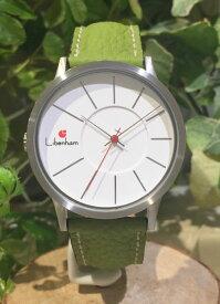 Libenham公式 libenham Landschaft LH90036-06 Leather-06(Green) [リベンハムラントシャフトシリーズ]