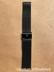 Libenham公式 Libenham Strap MESH-01(Black/20mm)[リベンハム/ラントシャフト/別売り/ストラップ/ベルト/メッシュ/ブラック/黒/ツヤなし/スモール/ミディアム/Small/Medium]