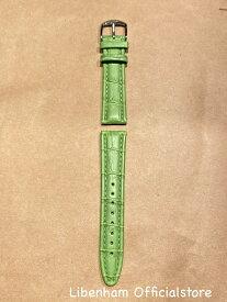 Libenham公式 Libenham Leather Strap-01(Green/20mm) [リベンハム/別売り/ストラップ/ベルト/レザー/緑/グリーン/Sスモール/ミディアム/SMALL/MEDIUM]