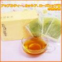 ★4個で送料無料★『美身麗茶(びしんれいちゃ) 3g×30包入』 フルーティーなダイエットハーブティー/ダイエットティ…
