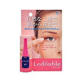 送料無料【ルドゥーブル】(Ledouble)-2mL-二重まぶた形成化粧品