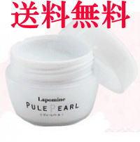 送料無料【ピューレパール】(30g入)(pule peal 30g lapomine)