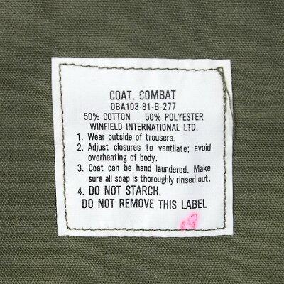 US.軍用、OD.コンバットジャケット(新品)A1GN−GI