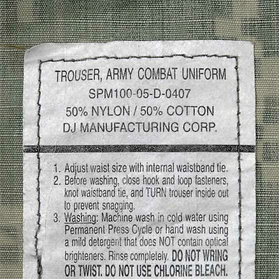 US.ACU.デジタルカモパンツ(USED)134U