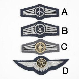 ドイツ、パイロット、ウイングワッペン(新品)GR−WING