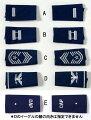 US.AF.ショルダー階級章(1ペア)(新品)SHRANK