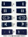 US.AF.ショルダー階級章(1ペア)(新品、ワッペン)