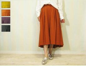 【70%OFF】Marquise de Blanc(マルキスデブラン)ふんわりタック入り柔らかリヨセル×綿スカート(×メール便不可)