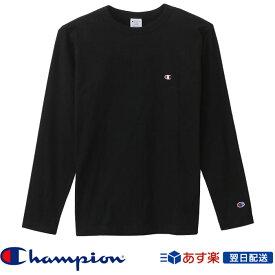 【2019FW新作!】Champion チャンピオン Tシャツ ワンポイント ロングスリーブTシャツ 2019FW ロンT ベーシック アメカジ C3-P401 Black ブラック
