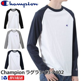 【2019FW新作!】Champion チャンピオン Tシャツ ラグラン ロングスリーブTシャツ ロンT ベーシック チャンピオン C3-P402【4色】ホワイト グレー ブラック ネイビー White Black 他