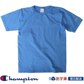 【2019SS新色!】Champion チャンピオン メンズ 半袖 Tシャツ T1011 テンイレブン 無地 厚手生地 Teeシャツ アメカジ 定番 モデル C5-P301 ライトブルー