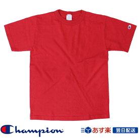 【2019SS新色!】チャンピオン Champion Tシャツ T1011 ティーテンイレブン US Tシャツ MADE IN USA(チャンピオン) 厚手生地Tシャツ アメカジ (c5-p301-950) レッド