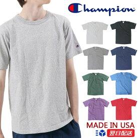 Champion チャンピオン メンズ 半袖 Tシャツ T1011 US 無地 天竺 Tシャツ/厚手生地 Teeシャツ アメカジ 無地 定番 モデル:C5-P301[ホワイト・ブラック・グレー 他 全8色]