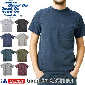 Good On グッドオン HEAVY RAGLAN POCKET TEE 9oz ショートスリーブヘビーラグランポケットTシャツ GOST1101 【8色】ホワイト│ブラック他【送料無料】
