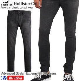《新作!》ホリスター Hollister メンズ ジーンズ デニム ジーパン アドバンストストレッチ エクストリームスキニージーンズ:Advanced Stretch Extreme Skinny Jeans - Washed Black