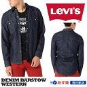 リーバイス Levi's デニムウエスタンシャツ バーストゥーウエスタンシャツ 6.8oz メンズ リンス【65816-0115】