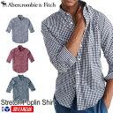 【2018新作!】アバクロンビー&フィッチ 正規品 アバクロ Abercrombie&Fitch メンズ チェック柄シャツ ボタンダウンシャツ:Stretch Poplin Shirt【3色】 Nav