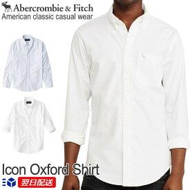 【2020FW新作!】アバクロンビー&フィッチ 正規品 アバクロ Abercrombie&Fitch メンズ オックスフォードシャツ ボタンダウンシャツ Icon Oxford Shirt【2色】ホワイト│ブルー