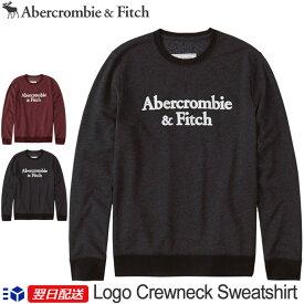 【2019FW新作!】アバクロンビー&フィッチ 正規品 アバクロ Abercrombie&Fitch メンズ トレーナー スエットシャツ Logo Crewneck Sweatshirt ブラック バーガンディー