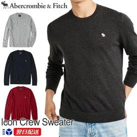 【新作!】アバクロンビー&フィッチ 正規 アバクロ Abercrombie&Fitch メンズ クルーネックセーター:Icon Crew Sweater【4色】グレー│ネイビー│レッド