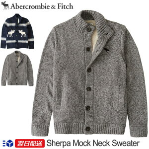 アバクロンビー&フィッチ(Abercrombie&Fitch)