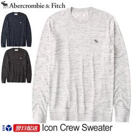 【新作!】アバクロンビー&フィッチ 正規 アバクロ Abercrombie&Fitch メンズ アイコン クルーネックセーター Icon Crew Sweater【3色】ヘザーグレー ブラック他【US限定モデル】