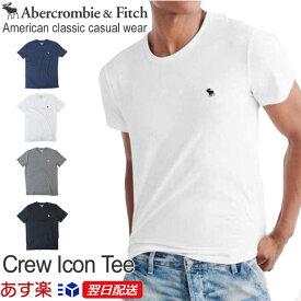 【2019年再入荷!】アバクロンビー&フィッチ 正規品 アバクロ Abercrombie&Fitch メンズ Tシャツ 定番 無地Tシャツ ロゴ入り:Crew Icon Tee - ホワイト│グレー│ネイビー│ブラック【US限定モデル】