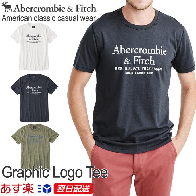【新作!】アバクロンビー&フィッチ 正規品 アバクロ Abercrombie&Fitch メンズ Tシャツ:Logo Tee【3色】White│Navy│ホワイト│ネイビー│グリーン加工