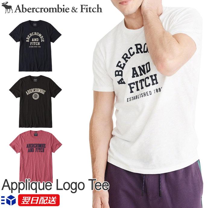 【新作!】アバクロンビー&フィッチ 正規品 アバクロ Abercrombie&Fitch メンズ Tシャツ:Applique Logo Tee 【4色】White│ホワイト│ネイビー│ブラック他