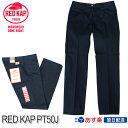 レッドキャップ RED KAP 日本企画 PT50J REGULAR JEAN CUT ワークパンツ テーパード チノパン ネイビー│Navy【送料無…