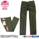 レッドキャップ RED KAP 日本企画 PT50J REGULAR JEAN CUT ワークパンツ テーパード チノパン オリーブ│Olive【送料…