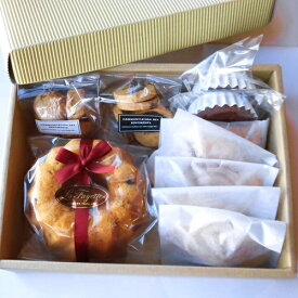 洋菓子 焼き菓子 クグロフ クッキー 焼き菓子 詰め合わせ ギフト セット【クグロフセット】