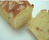 りんごケーキ*甘く煮詰めたりんごに、ほんのりシナモンが香るパウンドケーキです