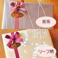クグロフセット☆★☆フルーツたっぷりのクグロフとクッキー&焼き菓子の詰め合わせです