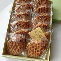 フランス風クッキー【サブレ】12袋入りアーモンドたっぷりサブレ&プレーンサブレの2枚組