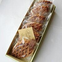 フランス風クッキー【サブレ】6袋入りアーモンドたっぷりサブレ&プレーンサブレの2枚組