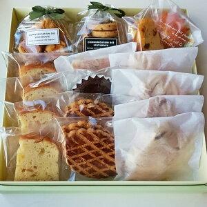 洋菓子 焼き菓子 クッキー 詰め合わせ ギフト セット たっぷりサイズ 送料無料 内祝い お返し 快気祝い お供え などに◎