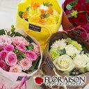 あす楽 15時まで受付 卒業式 誕生日 母の日 花束 バラ バラ花 花 おしゃれ フラワー そのまま飾れる 薔薇 プレゼント …