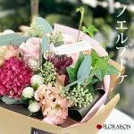 クリスマス・誕生日・結婚記念日にクリスマスのバラの花束